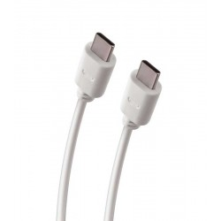 FOREVER TYPE-C/TYPE-C USB 2.0 CABLE WHITE BOX