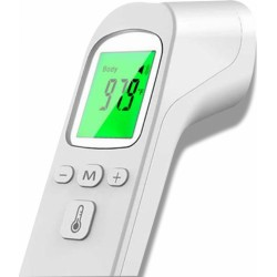 BRIOPPE MEDICAL INFARED THERMOMETER HG02