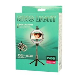RING LAMP SELFIE STICK WITH DETACHABLE BLUTOOTH REMOTE CONTROL AND TRIPOD P40D-2 BLACK
